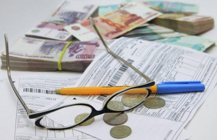 За рік миколаївці витратили на оплату послуг ЖКГ 790,5 млн гривень
