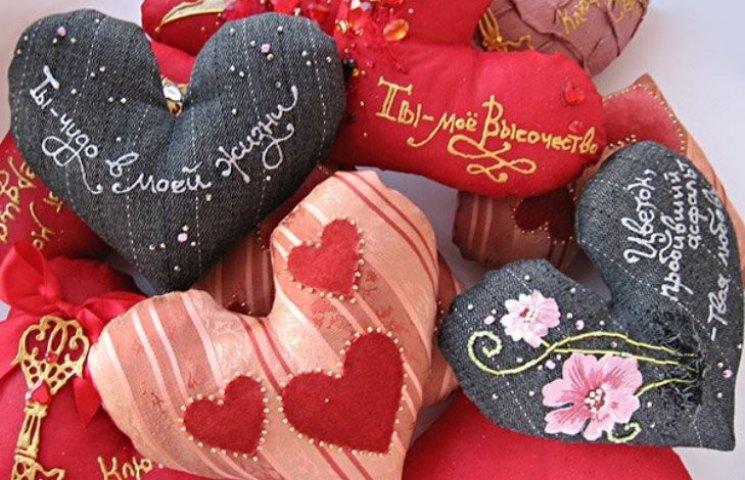 На Закарпатті переселенка з Донецька організовує майстер-клас до Дня закоханих