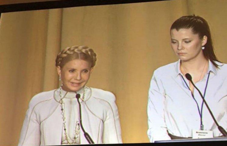 Тимошенко і Герман посестрилися у Нью-Йорку (ФОТО)