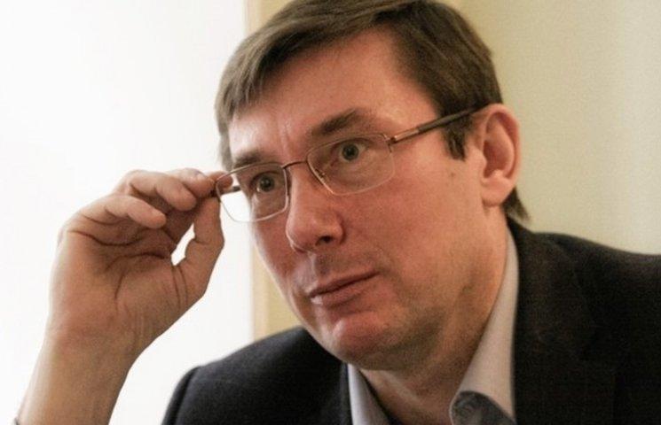 Лідери фракцій на нараді з Гройсманом ні про що не домовилися, - Луценко