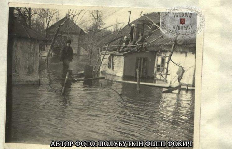 Як Вінниця мало не потонула