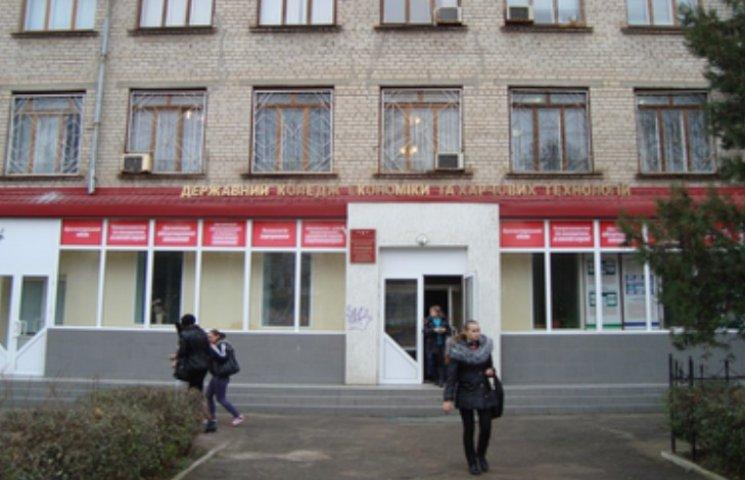 У Миколаєві коледж економіки через недбальство втратив більш ніж 120 тис. грн
