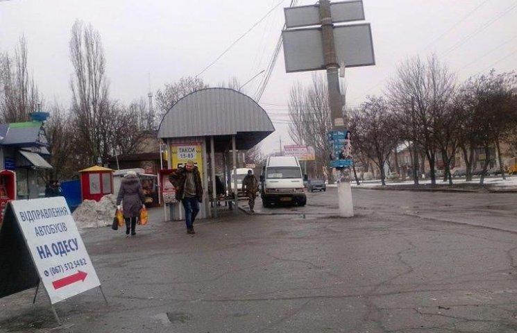 """Миколаївському активісту, який проводив перевірку на автовокзалі-невидимці, погрожують """"інквізицією"""""""