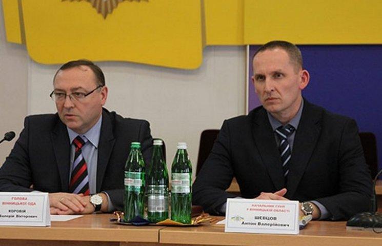 Головним поліцейським Вінниччини призначили кримчанина Шевцова