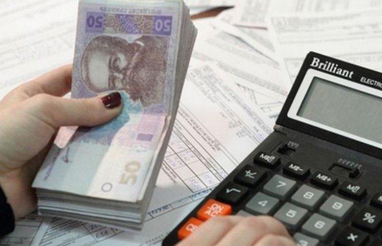 Чотири вінницькі родини отримують субсидію в 1 гривню
