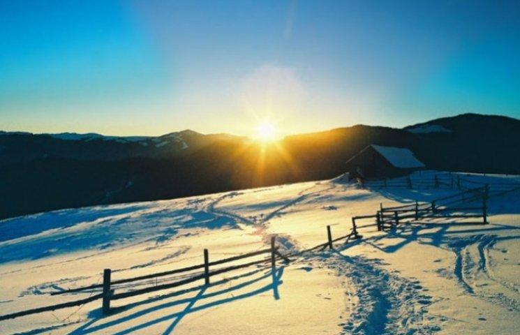 Закарпаття: прогноз погоди на 7 лютого - ясна погода до сприятливого року