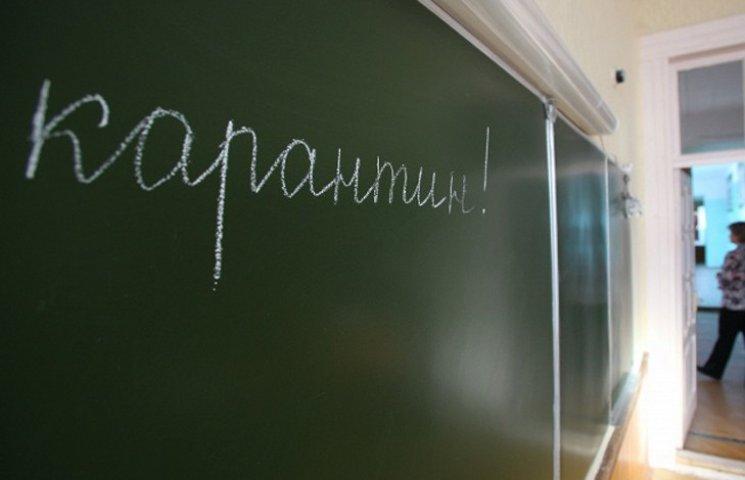 Чернігівським школярам карантин продовжили до середи