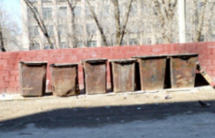 """У Миколаєві адміністрація району """"намила"""" 150 тис. грн на ремонті сміттєвих майданчиків"""