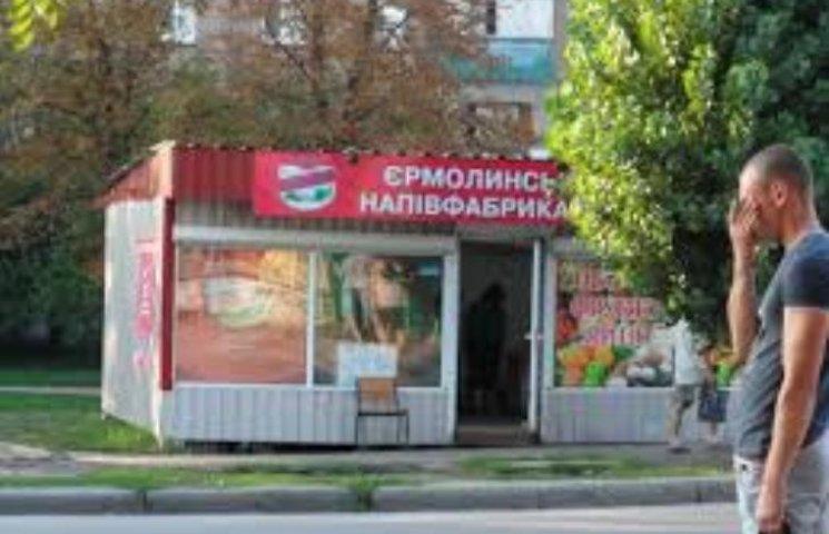 """У Миколаєві """"голодні"""" крадії винесли з кіоску напівфабрикати"""