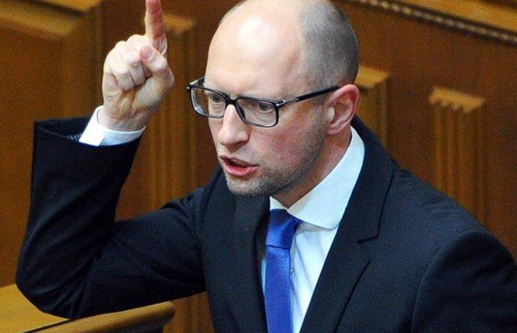 Яценюк вигадав, як обдурити українців зі своєю відставкою