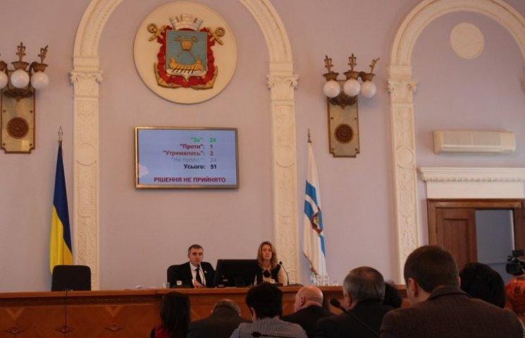 У Миколаєві стартувала сесія міськради