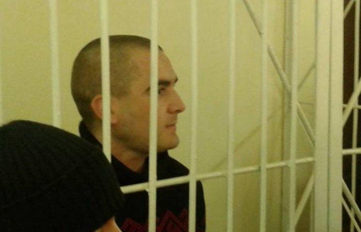 """Суд по справі Драгобрату заборонив  брати біозразки у """"правосека"""" """"Педро"""""""