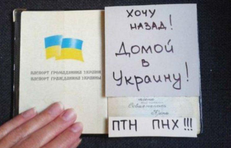 Два года в подполье: как в оккупации борются за освобождение Крыма