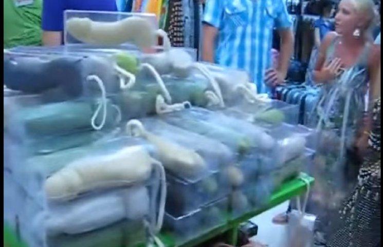 В турецький магазин для дорослих росіяни ходять з дітьми
