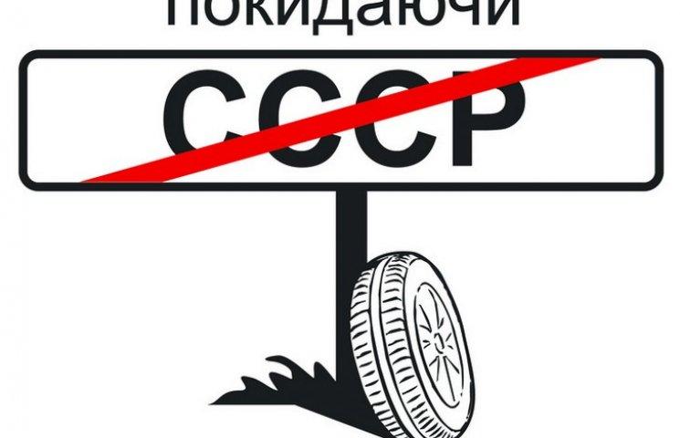 """На Виннитчине два села хотят """"сбросить с себя"""" коммунизм"""