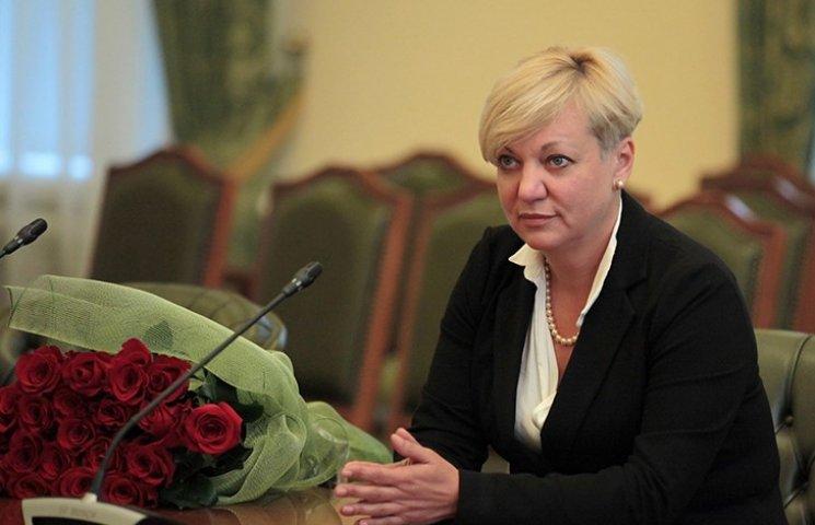 Наступним керівником уряду стане Валерія Гонтарева