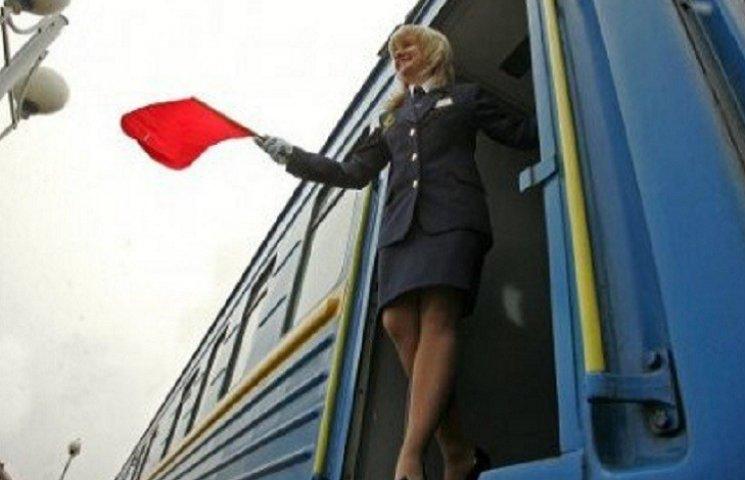 """Нову залізничну зупинку для запорізьких дачників """"цивілізували"""""""