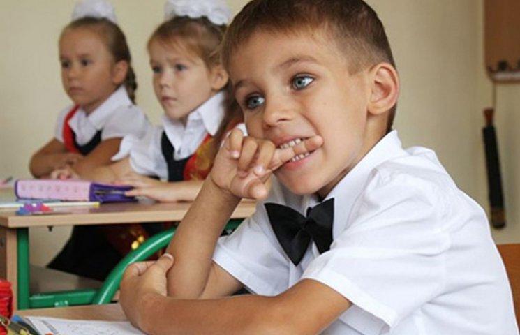 У бердянських школах встановили схему відпрацювання пропущених занять