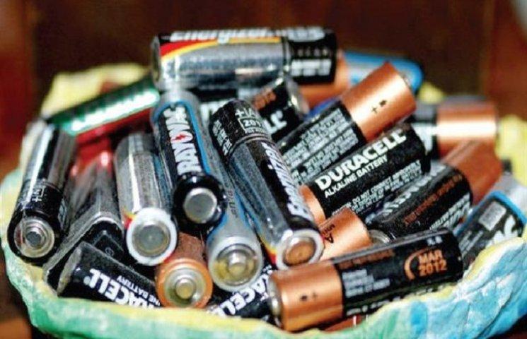 На утилізацію майже тони батарейок у Хмельницькому витратили 31 тисячу гривень