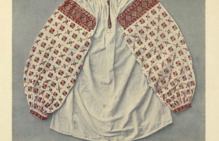 Які вишиванки носили гуцули сто років тому