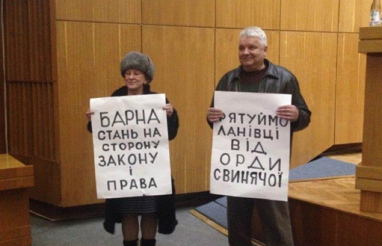 Сесію Тернопільської облради пікетують противники свиноферми