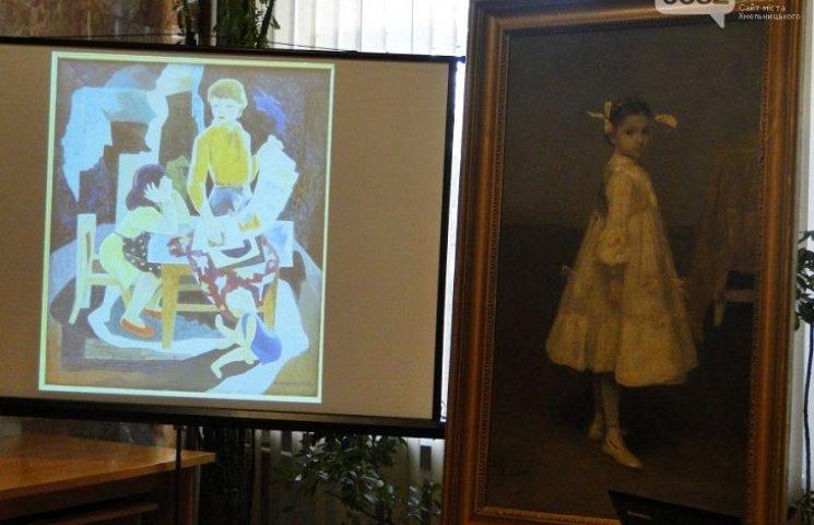 У Хмельницькому представили художньо-тематичний календар до 70-річчя ЮНІСЕФ