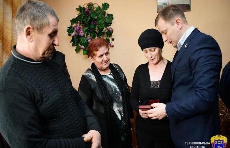 Родина загиблого бійця з Тернопільщини отримала посмертну нагороду