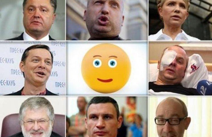 Ляшка, Коломойського і Яценюка перетворили на інтернет-стікери