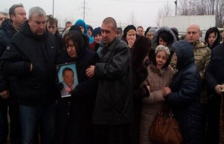 Тіло загиблого в АТО медика доправили у Тернопіль
