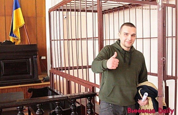 Вінницького атовця, який потрапив за ґрати за бійку з мажором, відпустили
