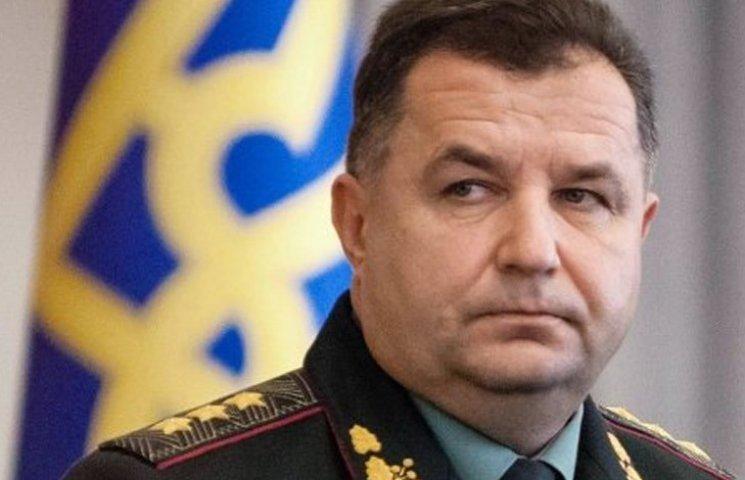 В Украине создали оперативный резерв первой очереди, – Полторак