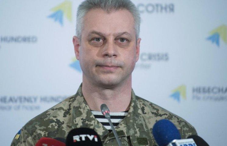 Зачем спикер АТО высек Саакашвили в российских СМИ