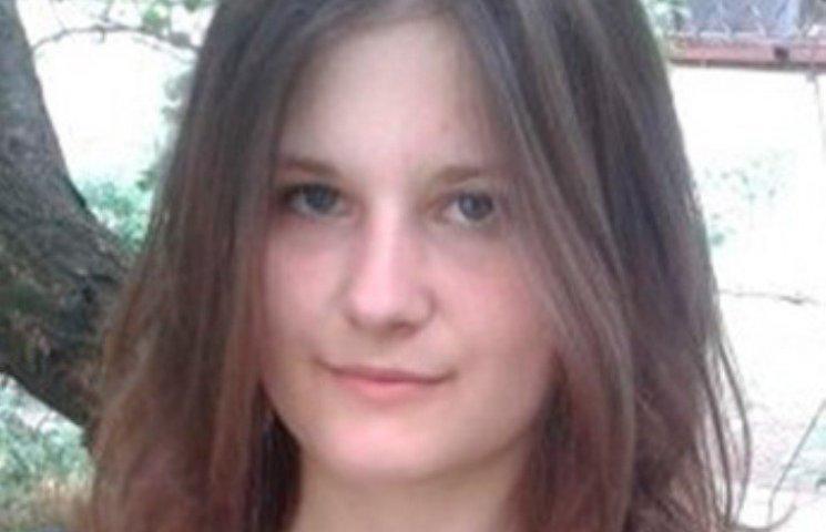 У Миколаєві пропала безвісти 16-річна дівчина