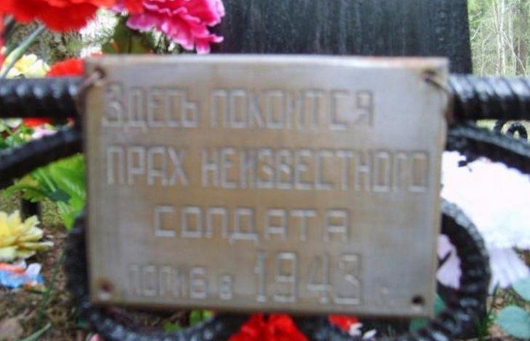"""У Хмельницькому вандал """"обчистив"""" могили невідомих солдат"""