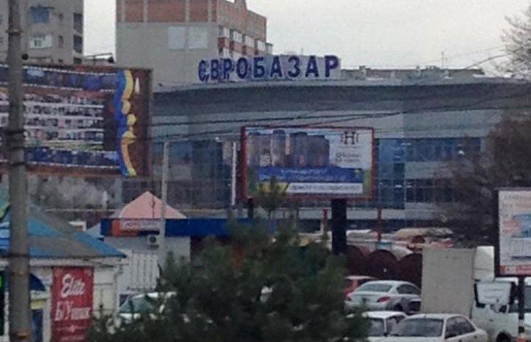 """Підприємцям з сумського """"Євробазару"""" доведеться переоформити """"групу"""" оподаткування"""