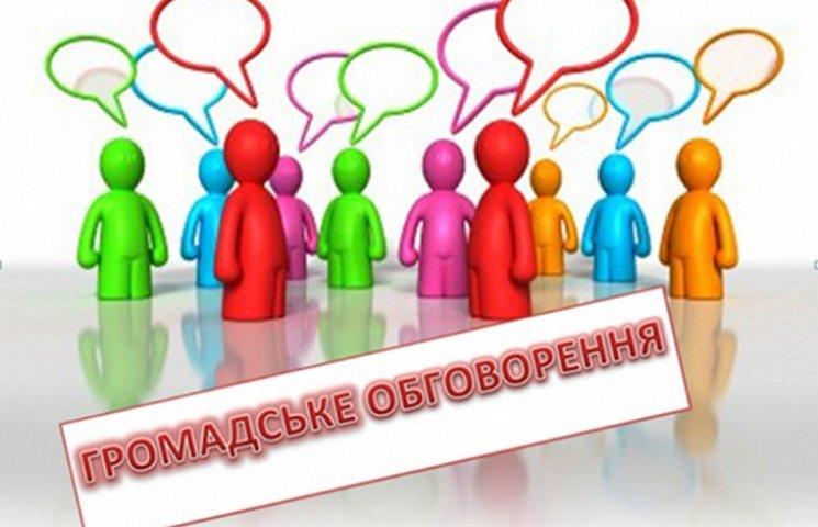 У Хмельницькому представлять потенційних керівників управлінь міськради