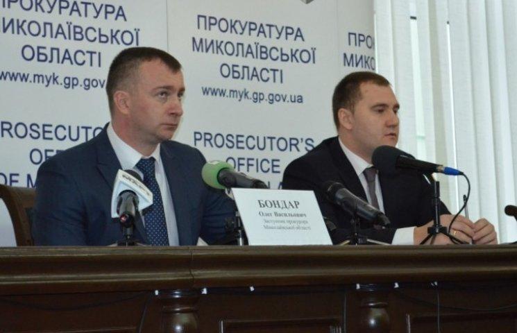"""Прокуратура буде оскаржувати домашній арешт чиновника-хабарника з """"водного"""" управління"""