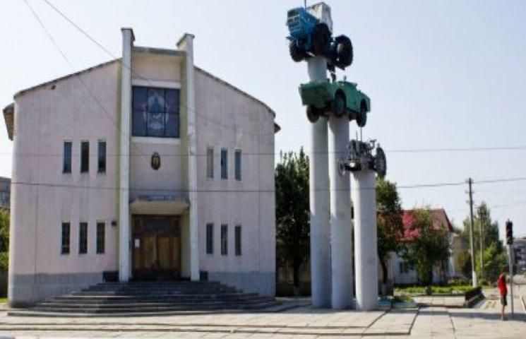 У Славуті хочуть розмалювати фасад краєзнавчого музею