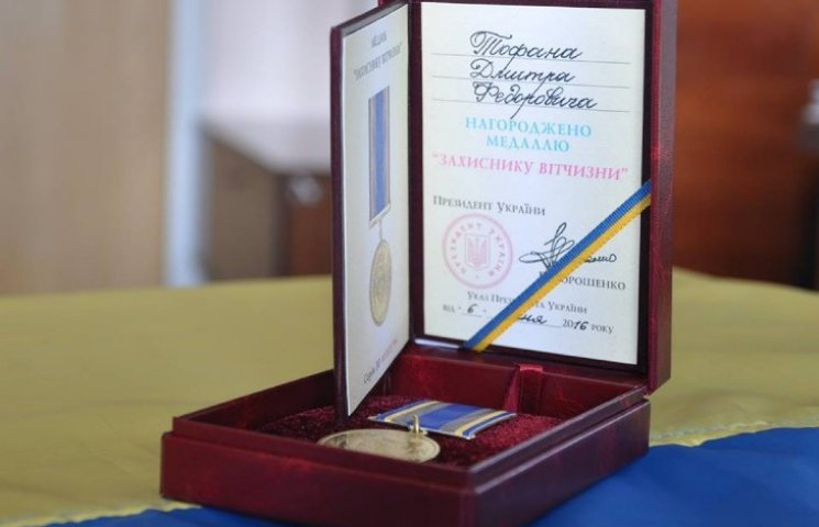 Миколаївський морський піхотинець отримав державну нагороду