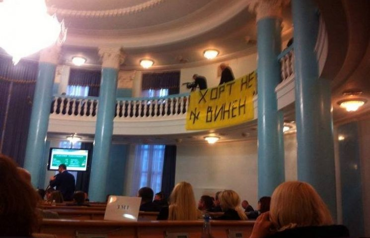 Депутати обласної ради не визнали, що в Україні є політв