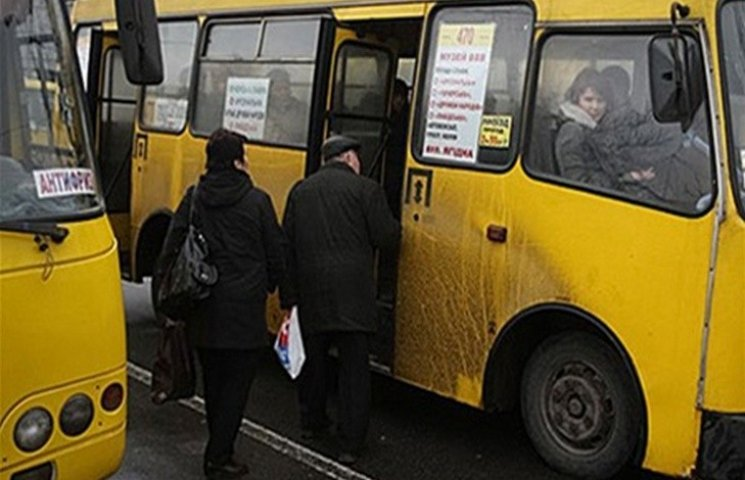 Кредит для пенсионеров калининградской области