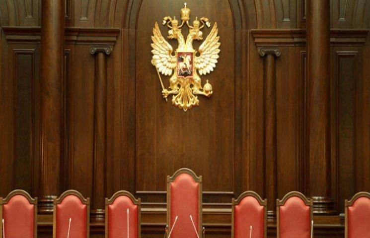 На России суд обязал ответчика молиться за здоровье истца