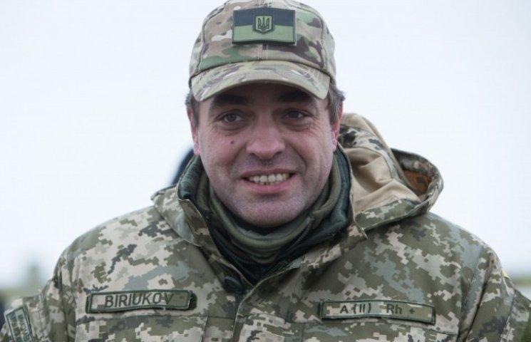 """Бірюков заявив, що сьогодні буде оголошено список винних в подіях на """"Широкому Лані"""""""