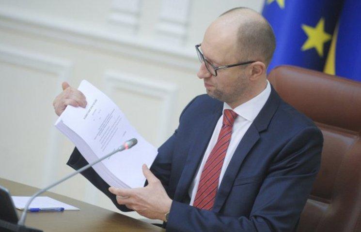 Яценюк снова испугался отставки