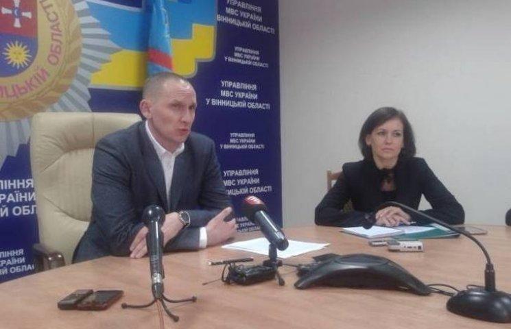 Новий очільник обласної поліції розповів про вінницьке коріння