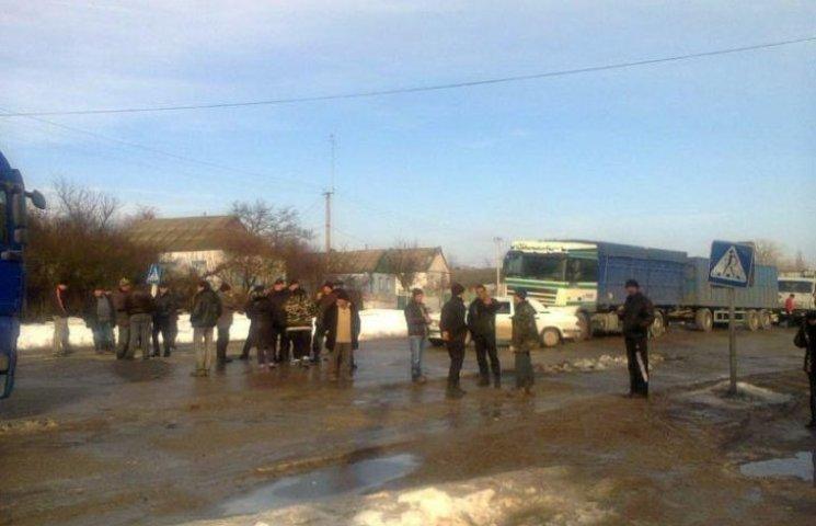 Стали відомі подробиці перекриття траси Н-14 на Миколаївщині