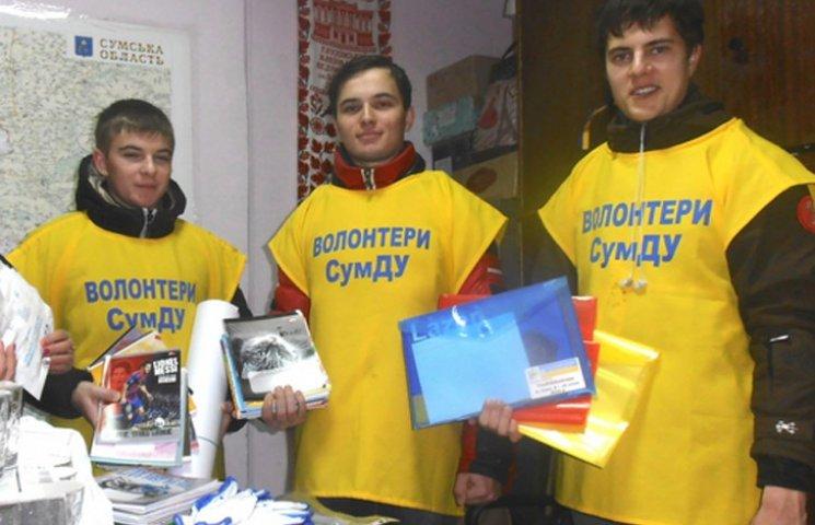 Сумські студенти допомогли школі на Донбасі, зруйнованій при обстрілах