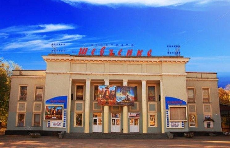 Хмельницький кінотеатр Шевченка отримав нові можливості