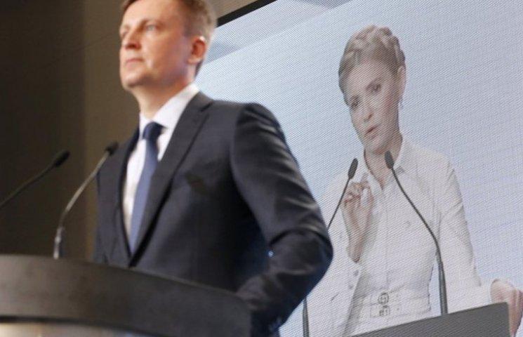 Валентинка для Юли: Как соцсети троллят союз Тимошенко-Наливайченко