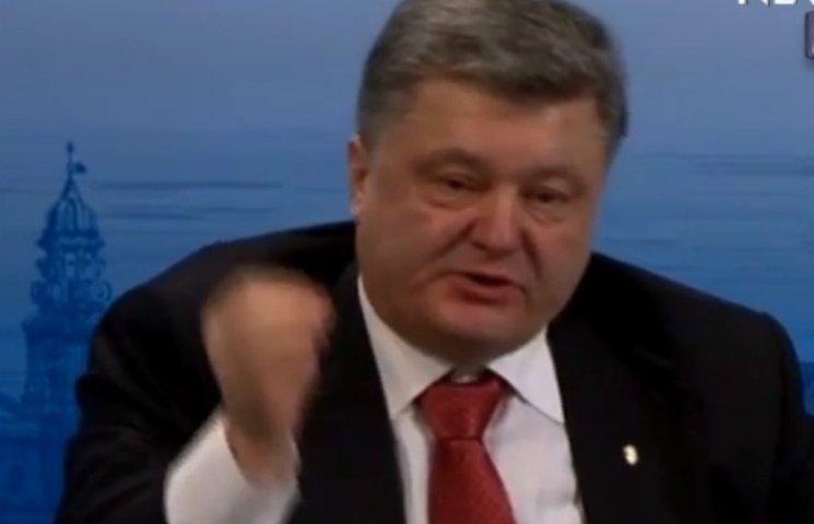 Как Порошенко отреагировал на бред Медведева